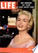 23 апр 1956