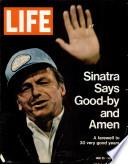 25 јун 1971