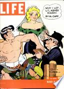 31 мар 1952