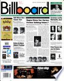 9 мар 1996