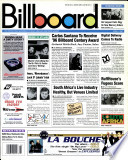6 апр 1996