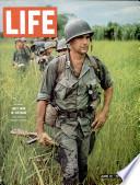 12 јун 1964