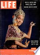 4 окт 1954