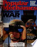 мар 1997