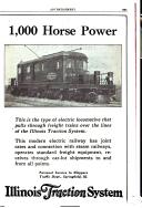 Страница 991
