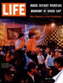 27 мај 1966