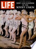 10 нов. 1967