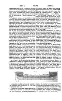 Страница 1447