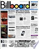 16 мар 1996