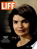 29 мај 1964