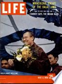 4 мај 1959