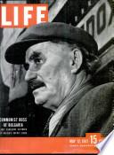 12 мај 1947