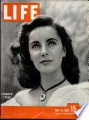14 јул 1947