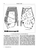 Страница 132