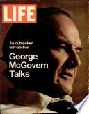 7 јул 1972
