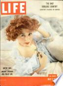 7 јул 1952
