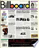 13 апр 1996