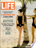 27 јан 1967