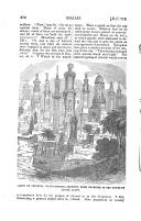 Страница 372
