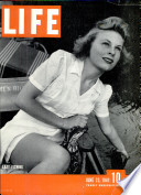 23 јун 1941