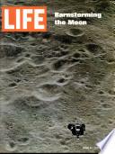6 јун 1969