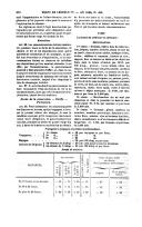 Страница 370