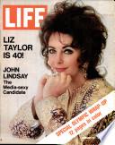 25 феб 1972