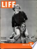 26 апр 1948