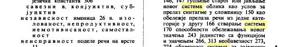 Страница 345