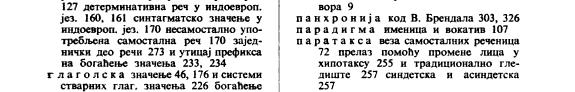 Страница 347