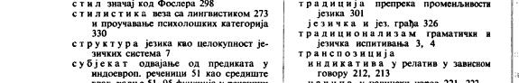 Страница 356