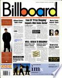 23 окт 1999