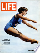 31 јул 1964