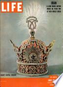 18 јун 1951