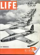 5 јул 1948