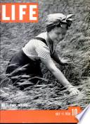 11 јул 1938