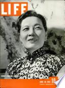 30 јун 1941