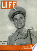 16 јул 1945