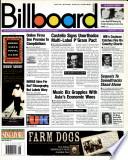 7 феб 1998
