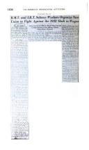 Страница 1636