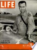 17 јул 1950