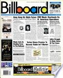 7 јун 1997