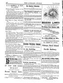 Страница 386