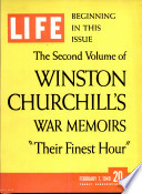 7 феб 1949