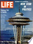 9 феб 1962