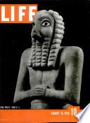 15 авг 1938