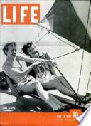 14 јул 1941