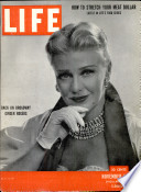 5 нов. 1951