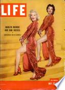 25 мај 1953