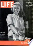 9 мај 1949